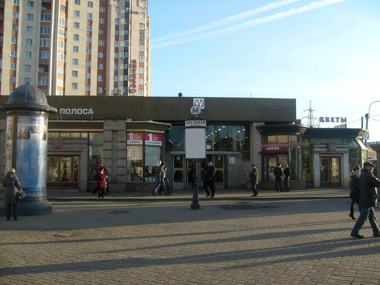 Новостройки у метро Звездная