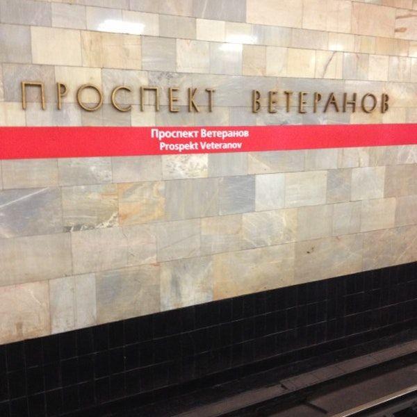 Новостройки у метро «Проспект Ветеранов»