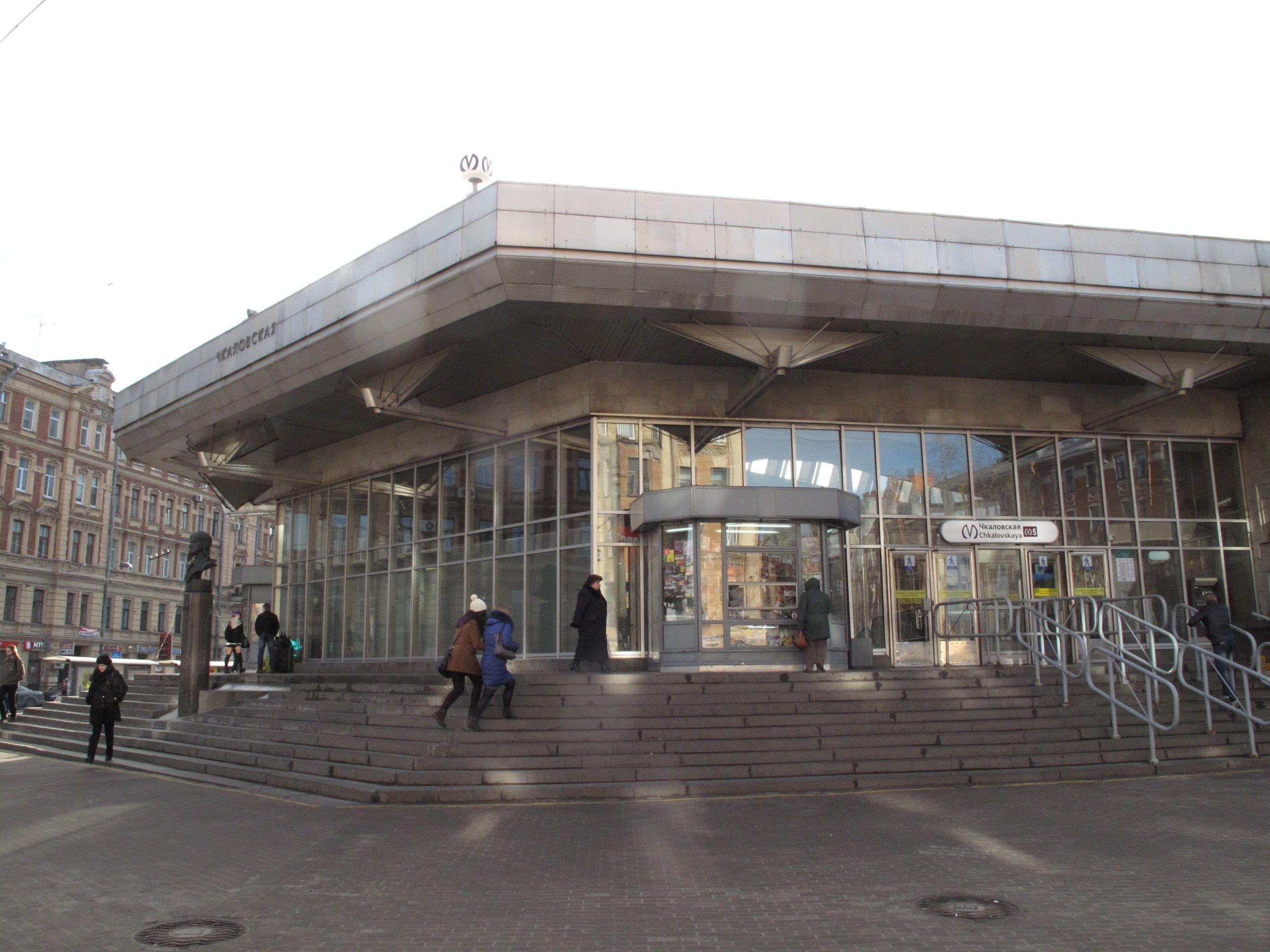 Новостройки у метро «Чкаловская»