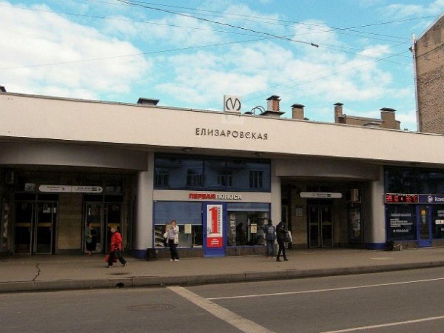 Новостройки вблизи станции Елизаровской