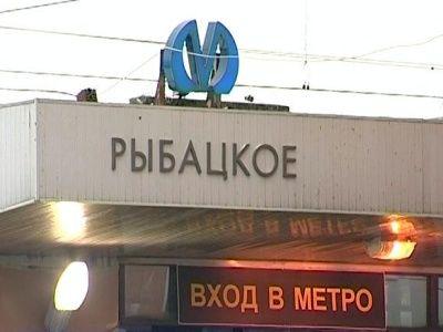 Новостройки у метро «Рыбацкое»