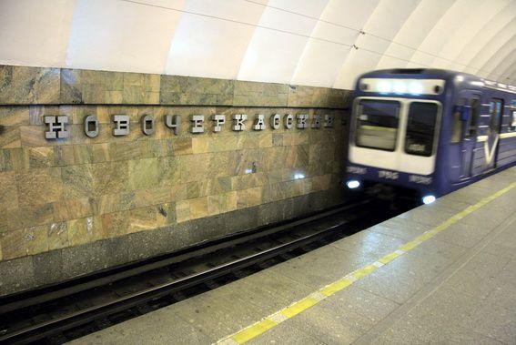 Новостройки у метро «Новочеркасская»