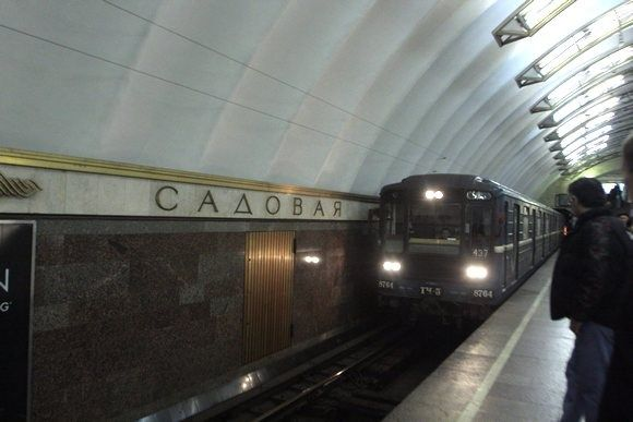 Новостройки у метро «Садовая»