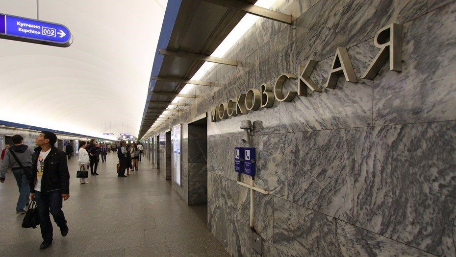 Новостройки вблизи станции метро Московская