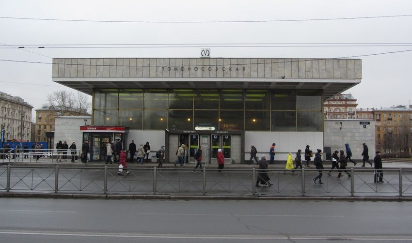 Новостройки возле станции метро Ломоносовская