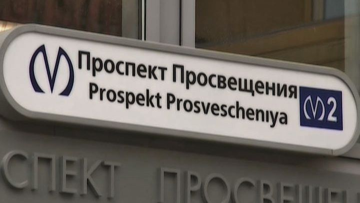 Новостройки у метро «Проспект просвещения»