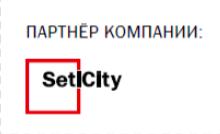 SetlCity