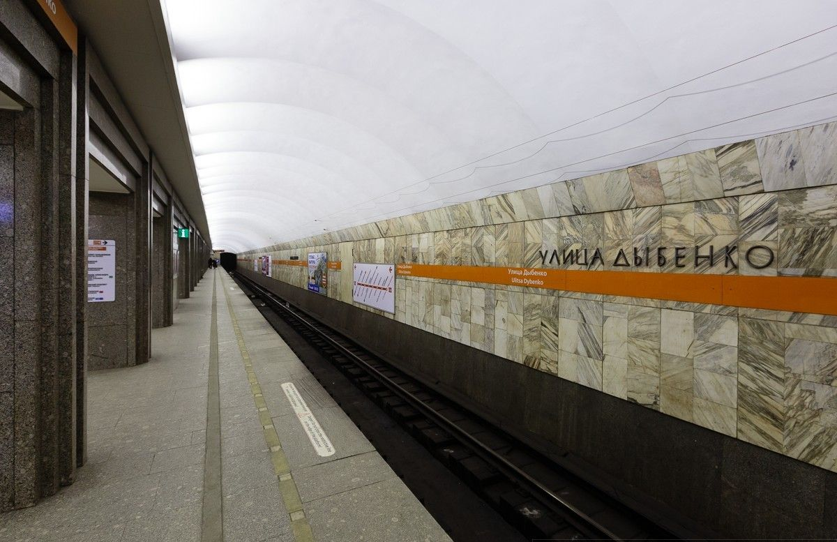 Новостройки у метро «Улица Дыбенко»
